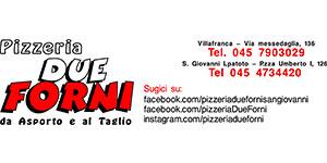 PizzeriaDueForni.jpg